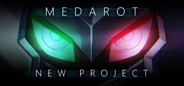 【朗報】『メダロット』のスマホアプリがリリース決定