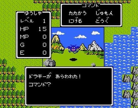 結局外人がターン制RPG嫌いな理由って何なん?