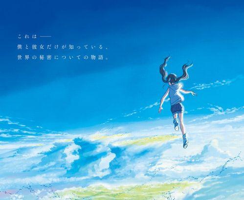 新海誠監督の3年ぶり新作『天気の子』2019年7月19日に公開決定