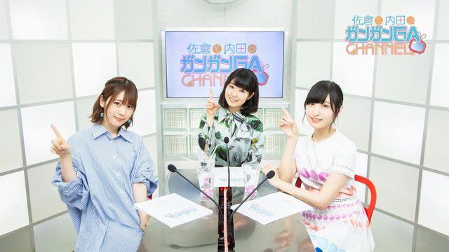 【画像】声優の内田真礼さんと東山奈央さん、佐倉綾音さんが可愛い感じのポーズをした結果www