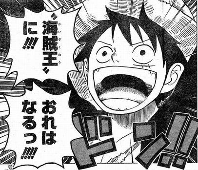 尾田栄一郎「ワンピースは仲間との絆みたいな結末にはしたくない。むしろ嫌い」