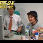 『ゲームセンターCX』の有能ADといえばイノコMAXという風潮