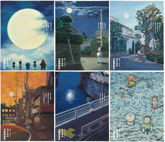 【悲報】映画ドラえもんのポスター、さらに意識が高くなる【月面探査記】