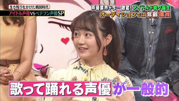 【悲報】 声優の尾崎由香さん、テレビ番組でイキリまくってアンチが急増してしまう・・・
