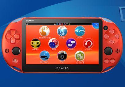 【悲報】PlayStation Vita (2011-2019)さんの思い出、何もない