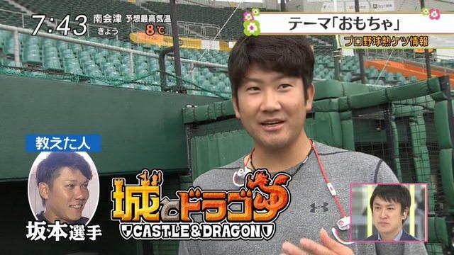 【朗報】巨人・菅野、ハマってるソシャゲと巨人のコラボTシャツを着てご機嫌に