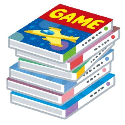 昔ゲーム「売り切りです。バグありません。」今ゲーム「ソフト代以外にもマップも武器も別料金です」