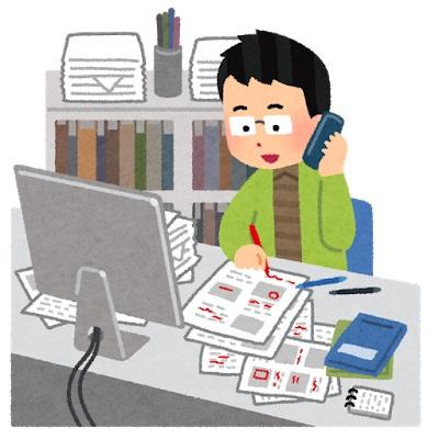 【悲報】俺ラノベ作家、仕事経験のあった出版社に持ち込みするも編集に技量が未熟と追い返される