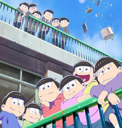 えいがのおそ松さん「めざせ観客数666,666人!」→上映100日経過した結果www