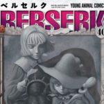 三大完結を諦めてる漫画『ベルセルク』『バスタード』あと一つは?