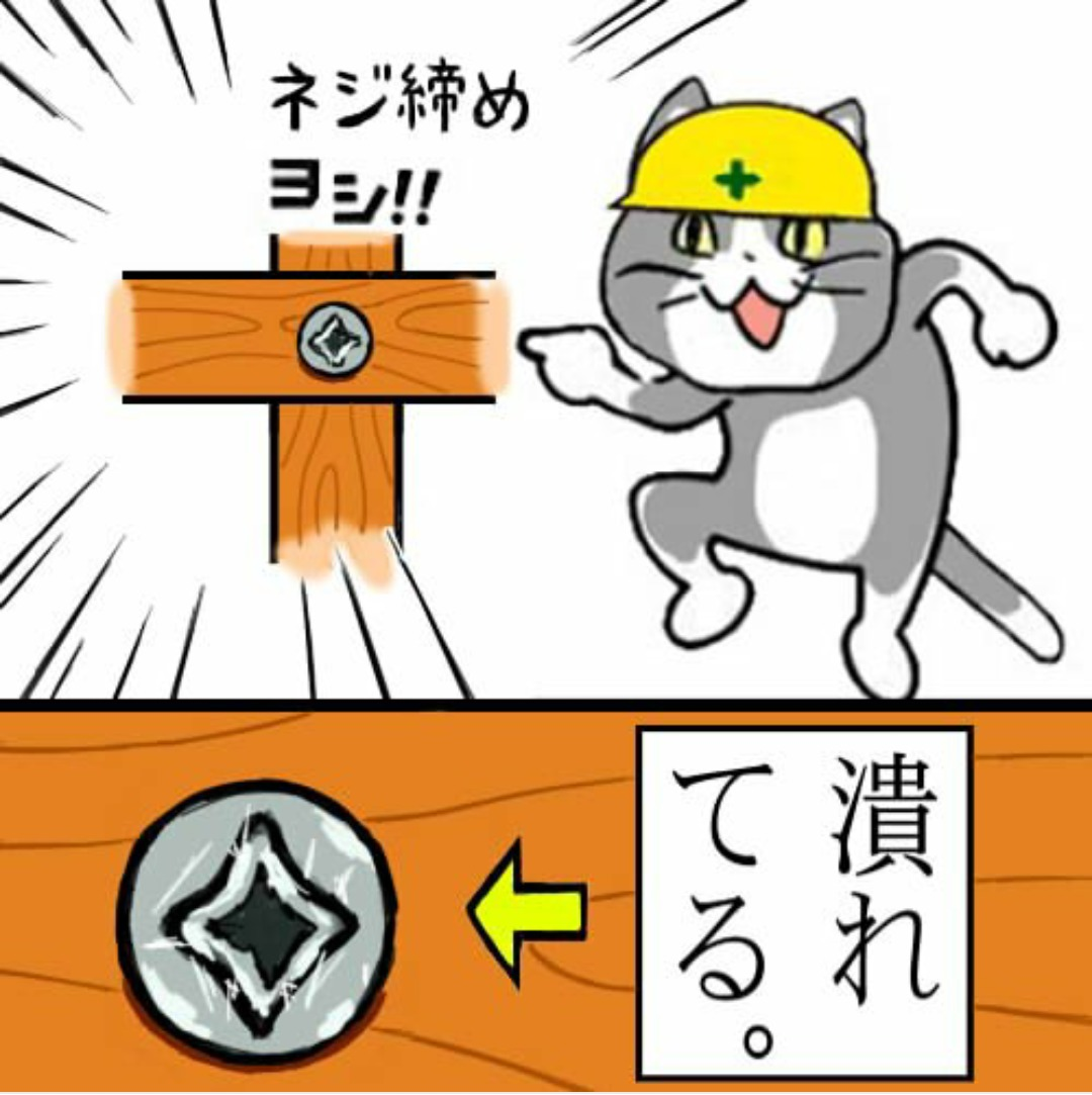 猫 ヨシ 元ネタ