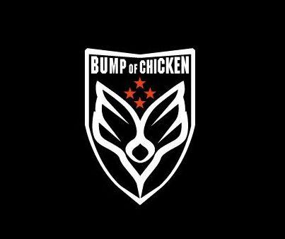 面接官「BUMP OF CHICKENの一番の名曲は何ですか」ワイ「(来たッ…!)」