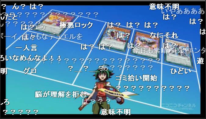 『けものフレンズ2』9話炎上の裏で「遊戯王ARC-Vは一体何をやらかしたんだ!?」と話題に
