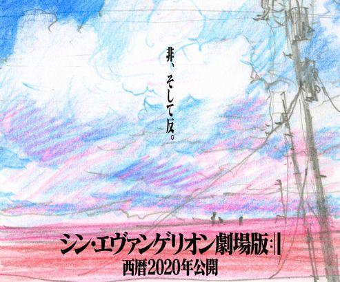 【急募】新劇場版エヴァンゲリオンが綺麗に終わる方法