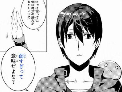 東京「俺の水質がおかしいって、綺麗過ぎるって意味だよな?」
