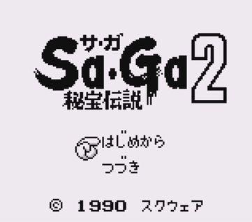 【ひほう】サガ2~秘宝伝説