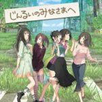 【悲報】日本一の新作『じんるいのみなさまへ』、プレイしたユーザーに「全編チュートリアル」と言われてしまう