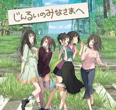 『じんるいのみなさまへ』初週売上本数PS4版 4,401本 Switch版 3,316本www