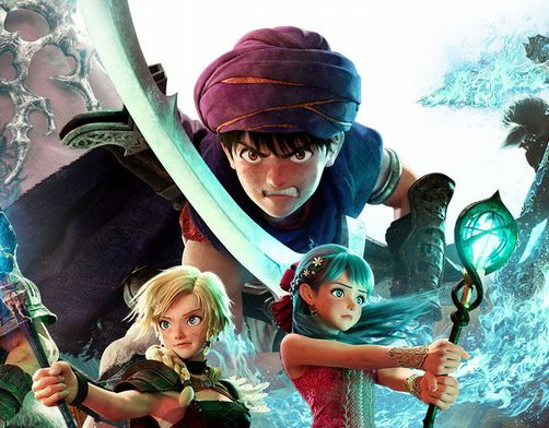 大手ゲームサイトIGN Japan「ドラゴンクエスト ユア・ストーリーは熟成させたゴミ、時代遅れ」