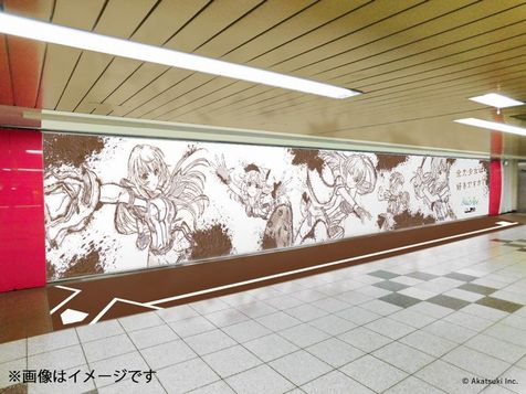 【画像】新宿駅のハチナイ広告がガチでヤバいと話題に【土】