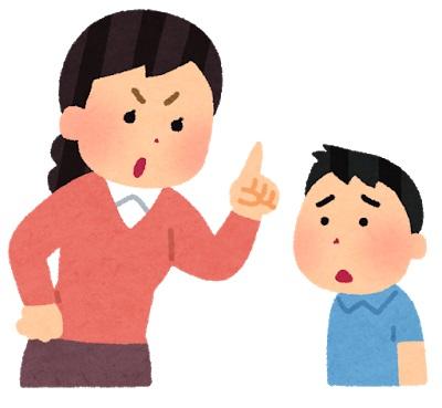 マッマ「ゲーム禁止!マンガ禁止!外出禁止!勉強だけしてればバラ色の将来が待っとるんや!!」