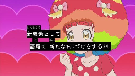 アニメキャラ「特徴がないので変な語尾にしてアピールするデス!」←こういうの