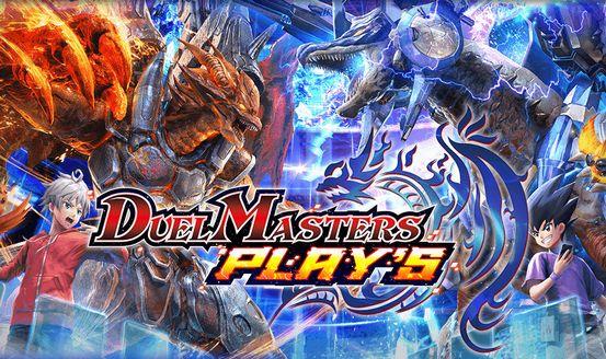 【悲報】デュエルマスターズさん、スマホゲームでも遊戯王に勝てない