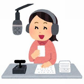 芸人ファン「声優のラジオきもっ…芸人のラジオが一番や」俺「どれどれ…」