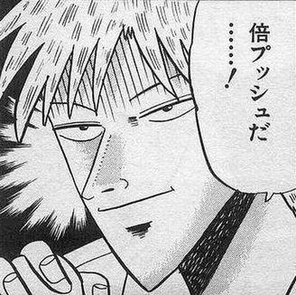 【悲報】カイジが挑戦したゲーム、アカギなら全て一瞬でクリアできる