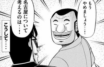 【悲報】名古屋市「助けて…アニメロード作りたくても聖地のアニメが存在しないの…」
