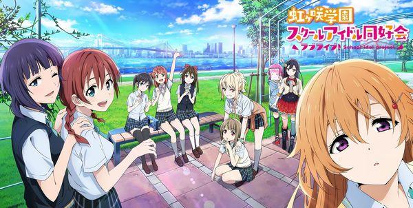 ラブライブ!虹ヶ咲、TVアニメのあなたちゃんの容姿がついに判明する