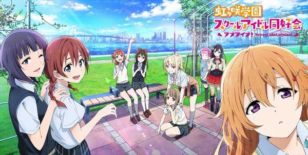 ぶっちゃけラブライブ!虹ヶ咲は東京ドームまでいけると思う?