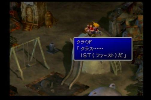 【悲報】FF7のクラウドさん、NHKで「自称元ソルジャー」と紹介されてしまう