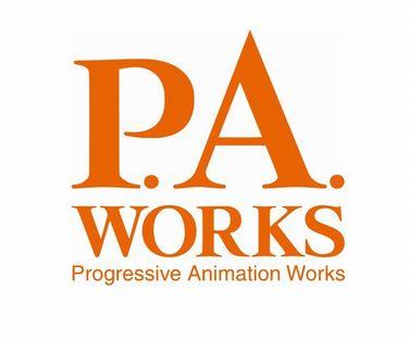 P.A.WORKSとかいう駄作なし売れなかった作品なしのアニメ会社