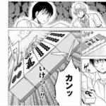 【悲報】めちゃくちゃなマージャン漫画、発見される