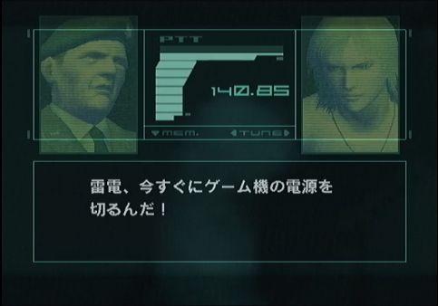 ゲーム製作者「ここでプレイヤーに話しかけてぇ……第四の壁を破ってぇ……」