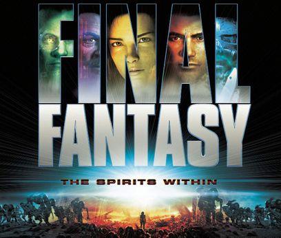 映画『ファイナルファンタジー』って当時どれだけ酷評されてたの?