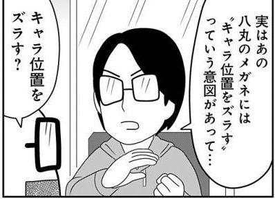 三大漫画でやってはいけない表現「説明ばかりな初回」「ステータスオープン」「無意味なズラし」