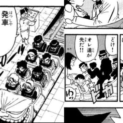 【考察】名探偵コナン第1話でジン達は何故ジェットコースターに乗ったのか
