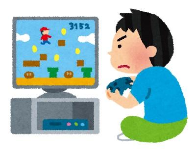 【画像】おっさんはこんなゲームで遊んでたらしいぞwww