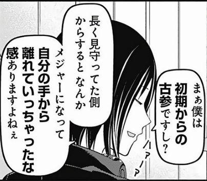 漫画「アニメ化決定!」ワイ「あっ」