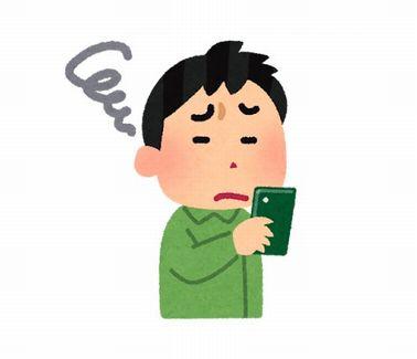 【悲報】ソシャゲ史上最もブサイクなイラストといえば?