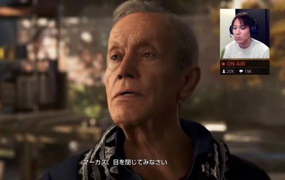ゲームの登場人物「目を閉じてみなさい」狩野英孝「え、目をですか・・・?(目を閉じる)」