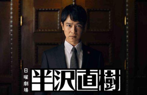 池井戸潤、東野圭吾原作の映像化がほぼすべて成功してるのにその一方で……