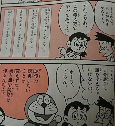 昔アニメ制作「原作ブッ壊したろ!w キャオラ!」今アニメ制作「原作通り…ゲンサクドオリ…」