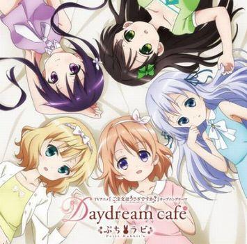 ごちうさ1期OP『Daydream cafe』の歌詞って天才すぎへんか?