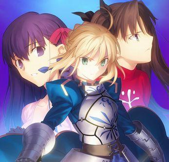 【悲報】Fate/stay nightさん、Heaven's Feelの成功で一番空気なルートがセイバールート(Fate)になる