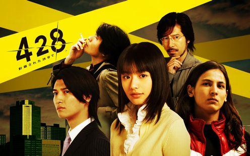 『428 〜封鎖された渋谷で〜』とかいう謎の名作ゲーム