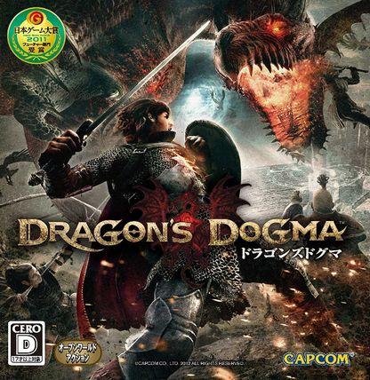 『ドラゴンズドグマ』とかいう絶妙に何かが惜しかったゲーム