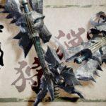 【朗報】モンハンの狩猟笛、始まる